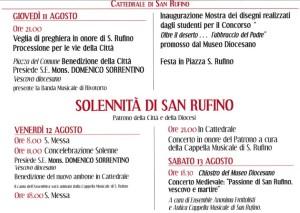 2016_08_12_s.Rufino